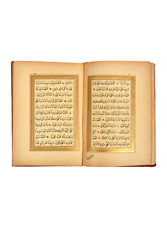 the insode pages of a religious book